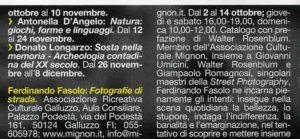 photographia-ottobre-2005002a