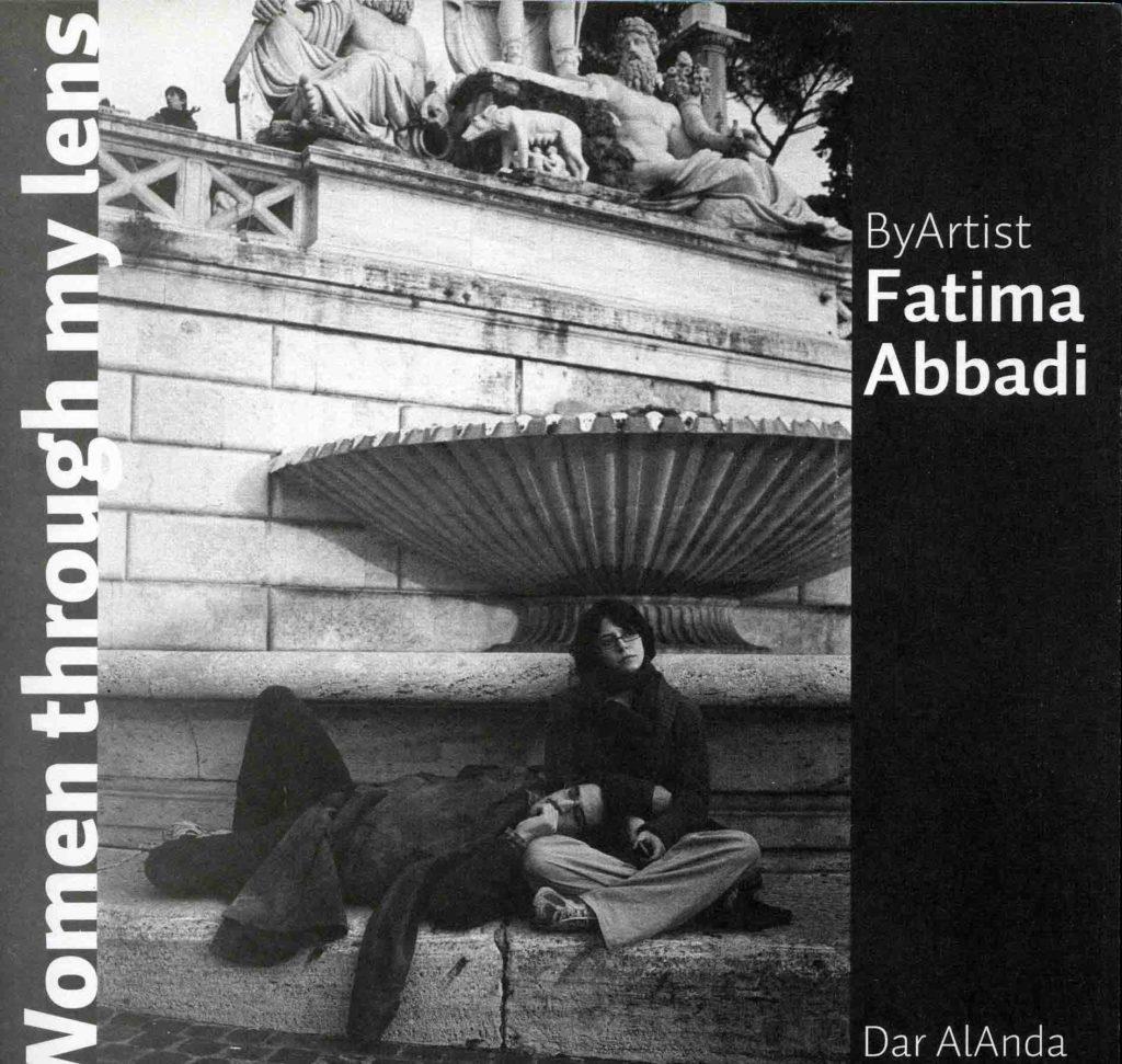 fatima001a