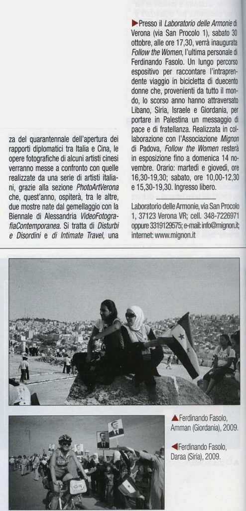il-fotografo-novembre-2010a-copy